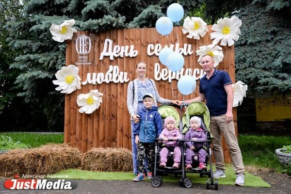 В День Семьи, Любви и Верности семьи-долгожители Екатеринбурга поделились секретами счастья