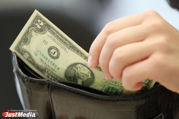 Уральские аналитики: «До октября кардинального изменения курса валют не ждем. К концу года доллар может подешеветь до 58 рублей»