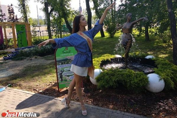 «Сделаю такой же водопад у себя в саду». Якоб и Мисс Екатеринбург-2018 посетили фестиваль «Атмосфера»