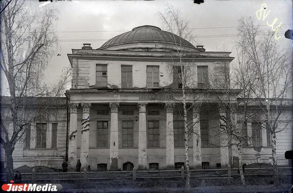 Вид здания поликлиники Верх-Исетского завода, 1928 год. ФОТО: ГКУСО «ГАСО»