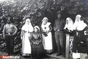 ФОТО: из архива Свердловского областного музея истории медицины