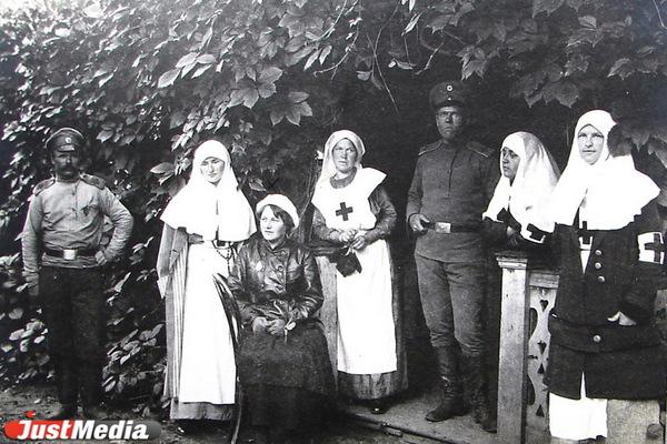 «Там ужас смерти и вопль умирающих». Как работали екатеринбургские лазареты в Первую Мировую войну в JUSTHISTORY