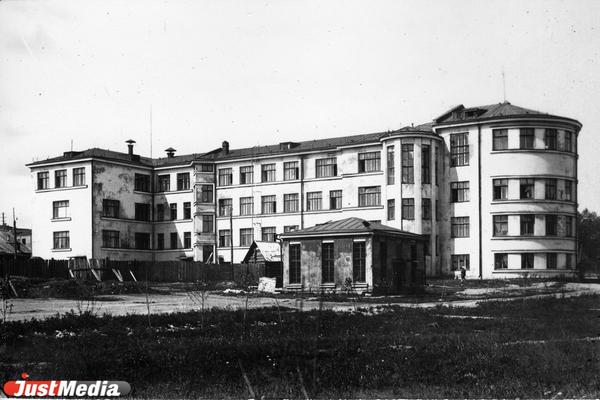 Институт профзаболеваний, начало 1930-х годов. ФОТО: Свердловский госархив.