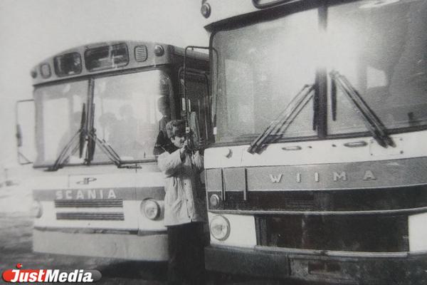 ФОТО: из книги «Бесконечный путь. Екатеринбургскому автобусу 75 лет», 2000 год.