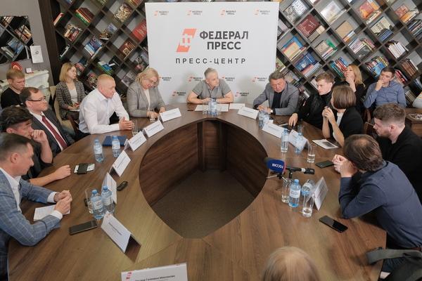 Фото: Федерал Пресс, Полина Зиновьева