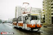 Первый вагон «СПЕКТР 1», 1998 год.