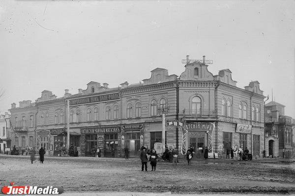 ФОТО: Свердловский госархив