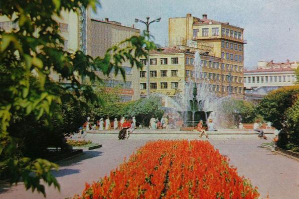 Свердловск, 1977 год. Фото А.Фрейдберга. Издательство «Планета». Москва