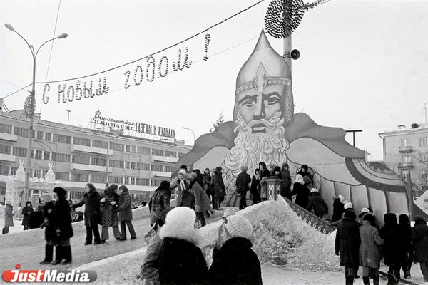 Новогодний праздник на площади 1-й Пятилетки, 1978 год. ФОТО: Свердловский госархив