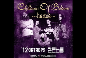 Выиграй билет на концерт Children Of Bodom