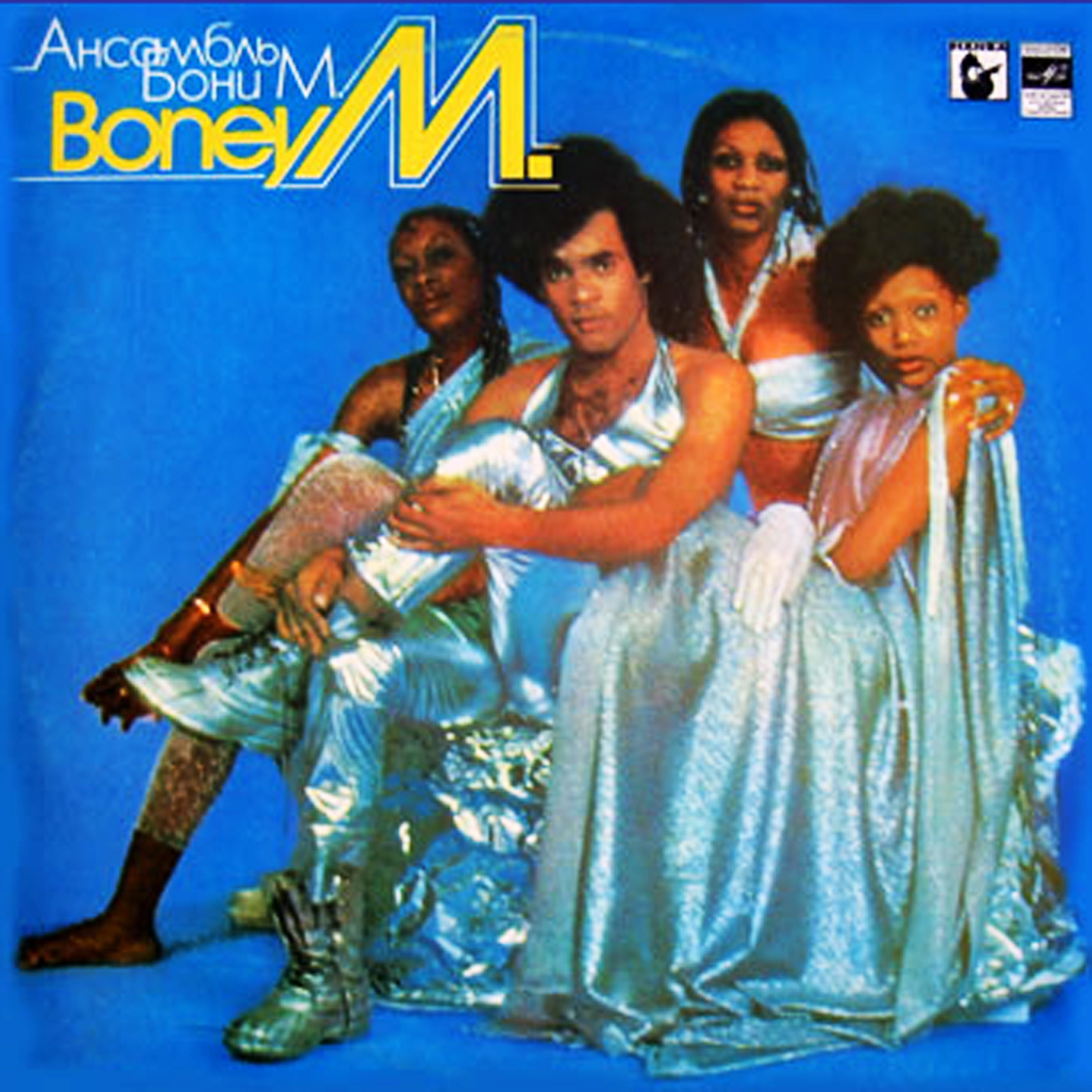 Hello Honey Boney Mp3 Ringtone Free Download