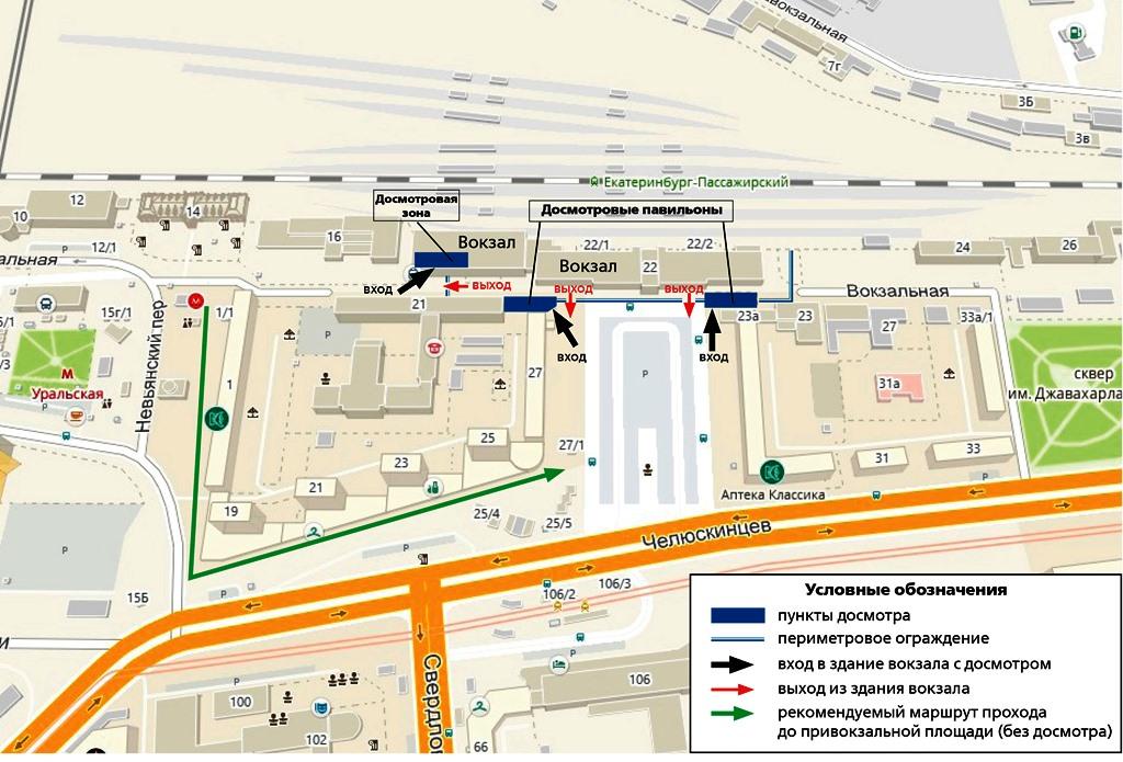 С28декабря изменяется схема прохода пешеходов врайоне ж/д вокзала (СХЕМА)
