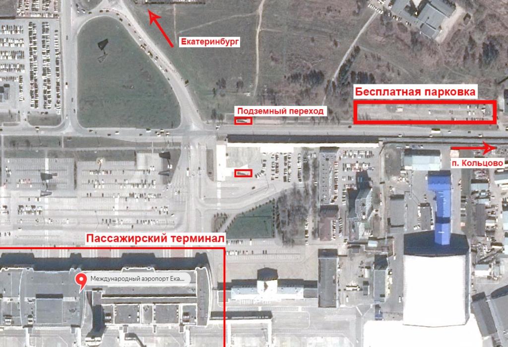Ваэропорту Екатеринбурга открылась новая бесплатная стоянка