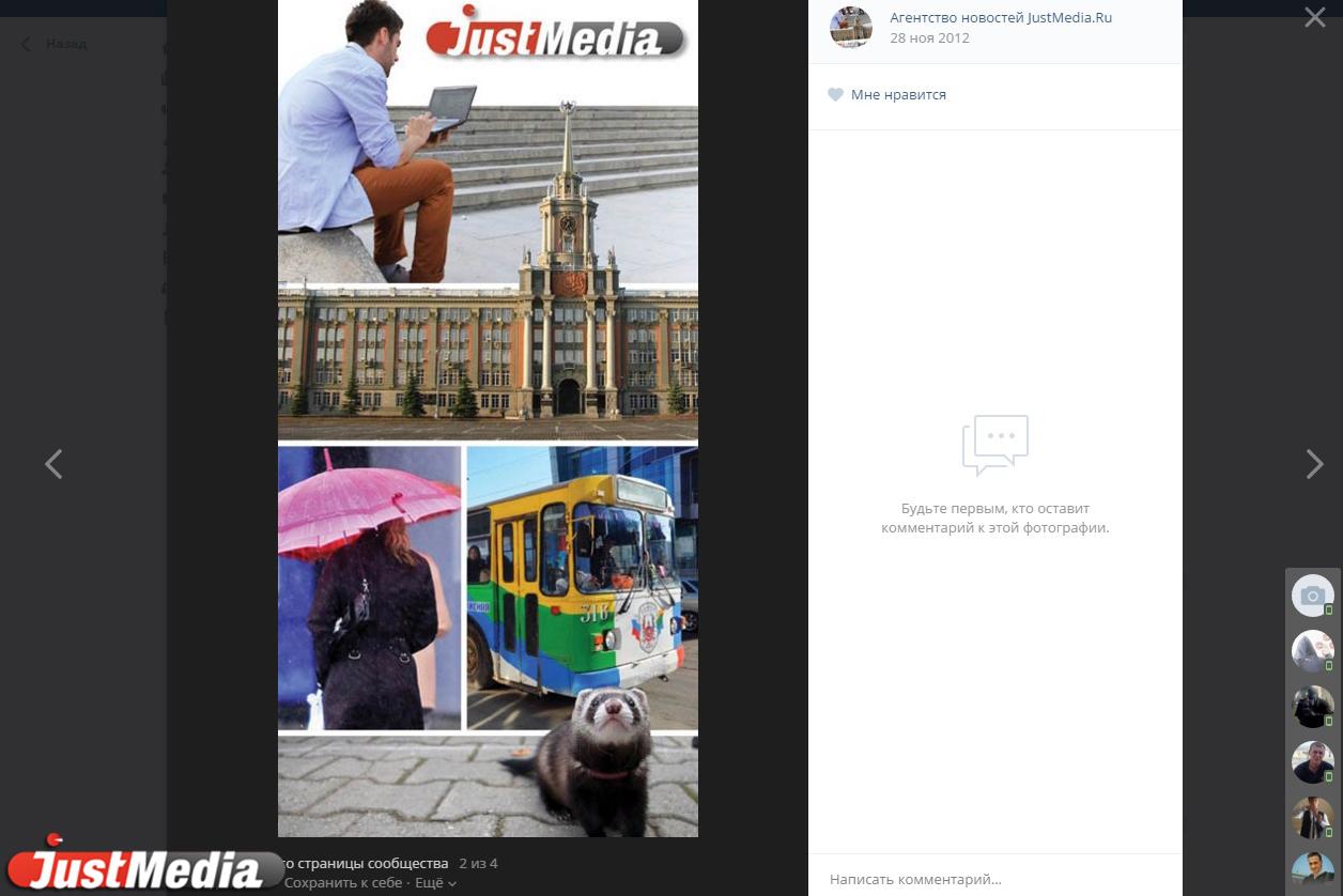 Фото из вконтакте 16 фотография