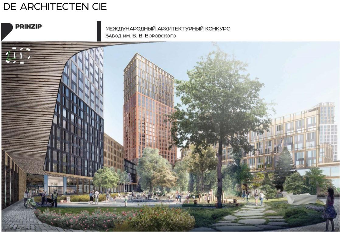 Архитектурный конкурс екатеринбург