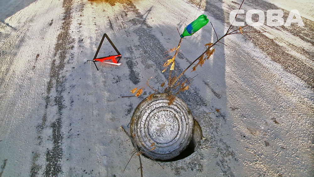 ВЕкатеринбурге крышка канализационного люка влетела в ветровое стекло иномарки