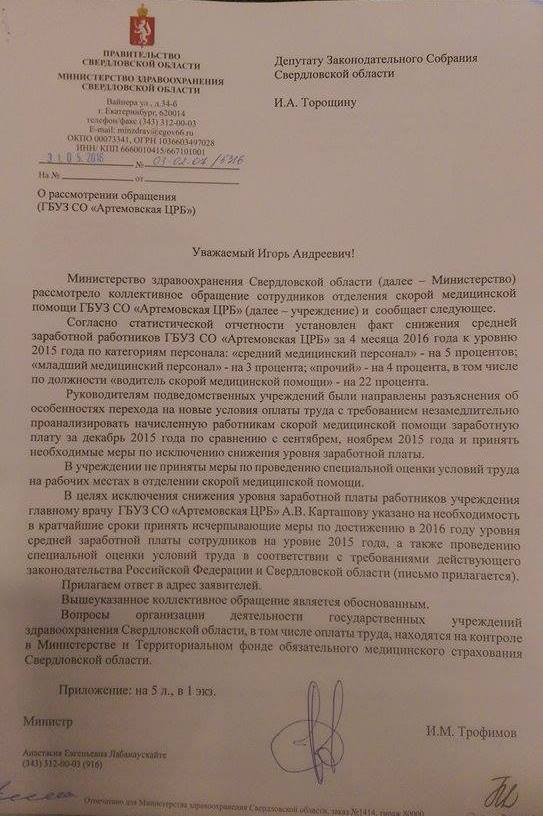 Справочная 50 больницы москвы информация