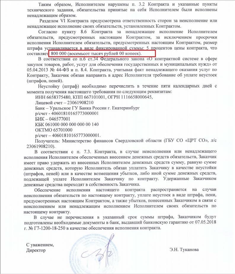 После критики Центр развития туризма оштрафовал создателей белых шатров на Плотинке