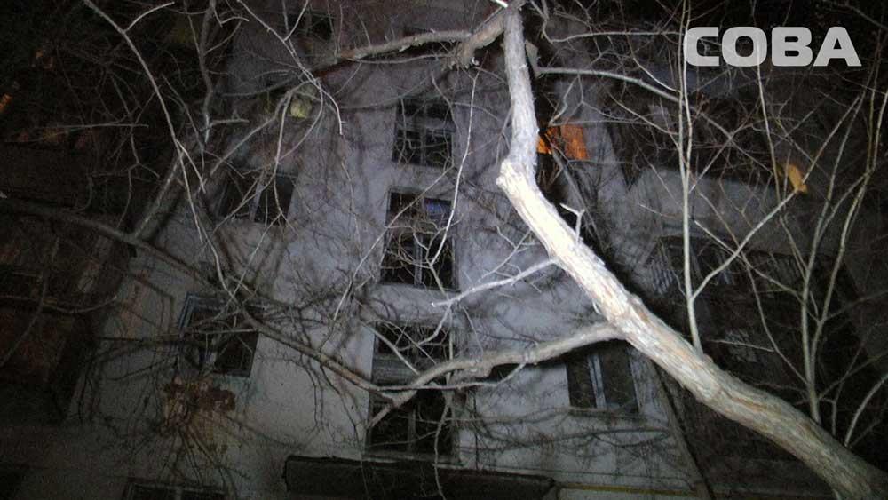В пятиэтажке на Шевченко выгорел подъезд. ФОТО