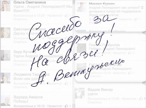 Свердловскую область в государственной думе будут представлять 10 единороссов