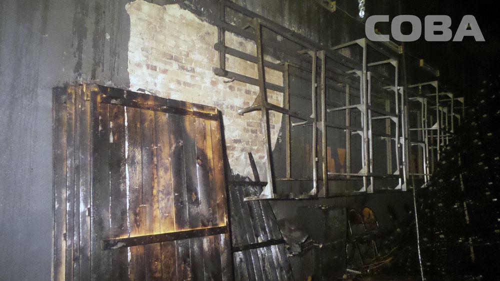 ВЕкатеринбурге из-за пожара вДК эвакуировали 200 человек