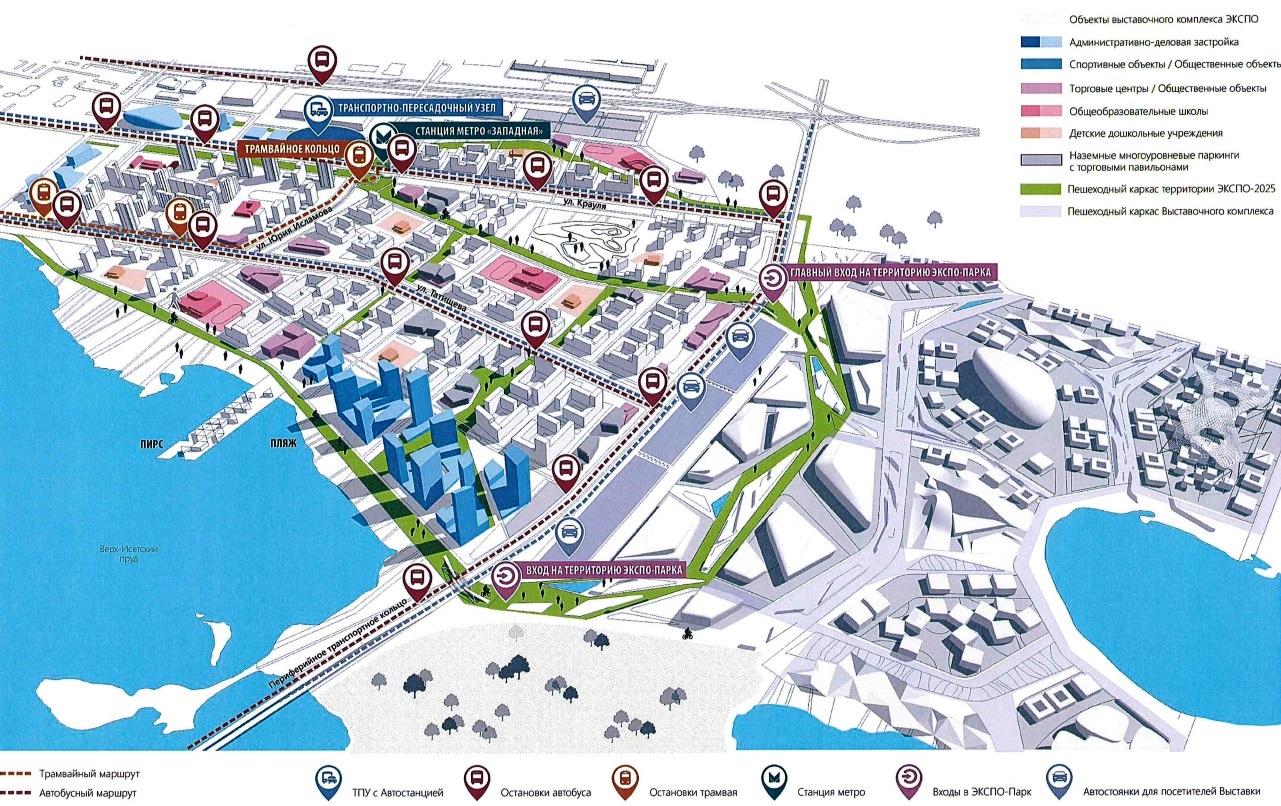 Градсовет Екатеринбурга отвергнул проект застройки Верх-Исетского водоема под «Экспо-2025»