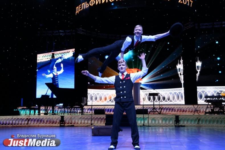 XVI Дельфийские игры завершились вСвердловской области