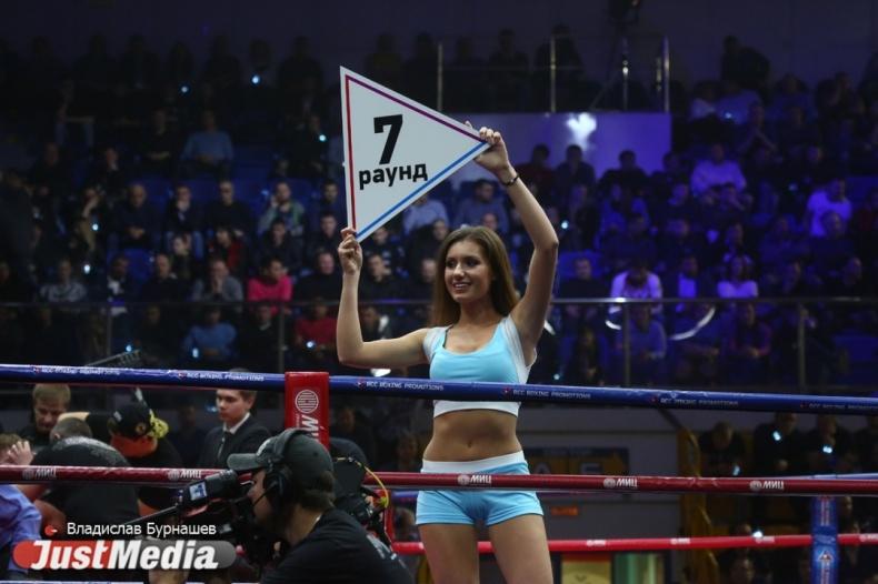 Мисс Екатеринбург и Иван Штырков выберут красоток, которые будут анонсировать раунды в спортивных шоу РМК