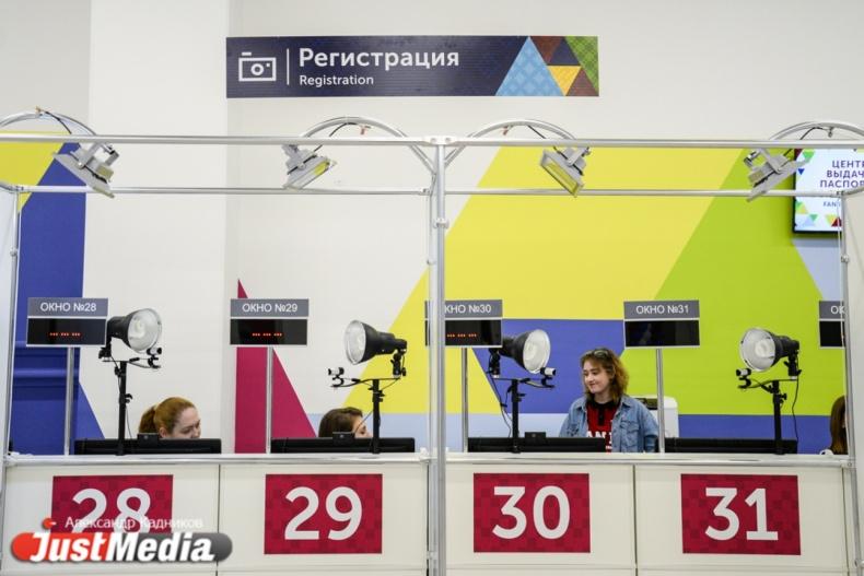 ВЕкатеринбурге открылся центр выдачи паспортов болельщика кЧМ