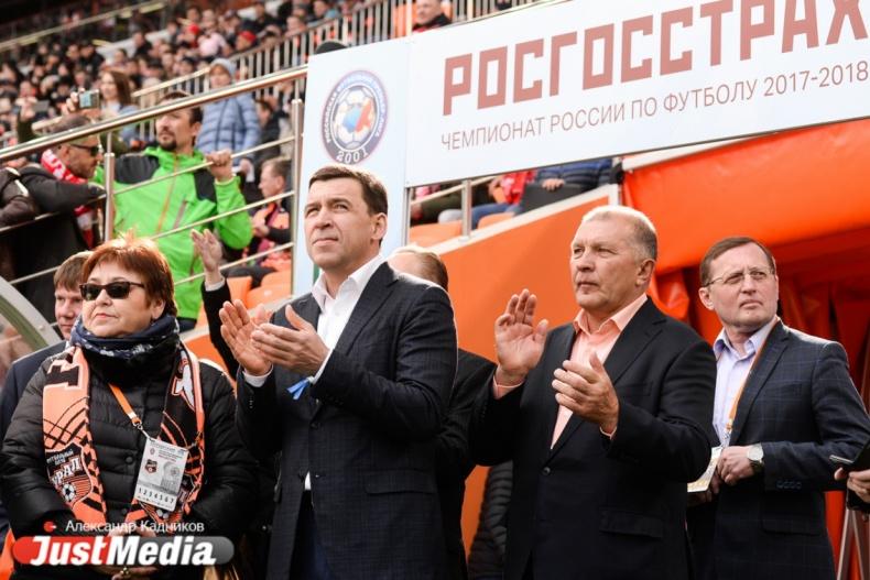На «Екатеринбург Арене» футбольные болельщики побили интернет-рекорд