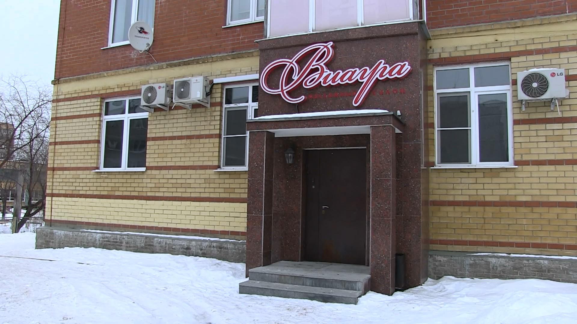 Проститутки виз екатеринбург 7 фотография