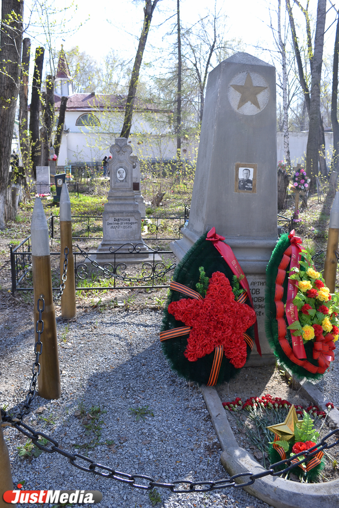 Надгробие рубля паяк памятники под заказ Борисоглебск