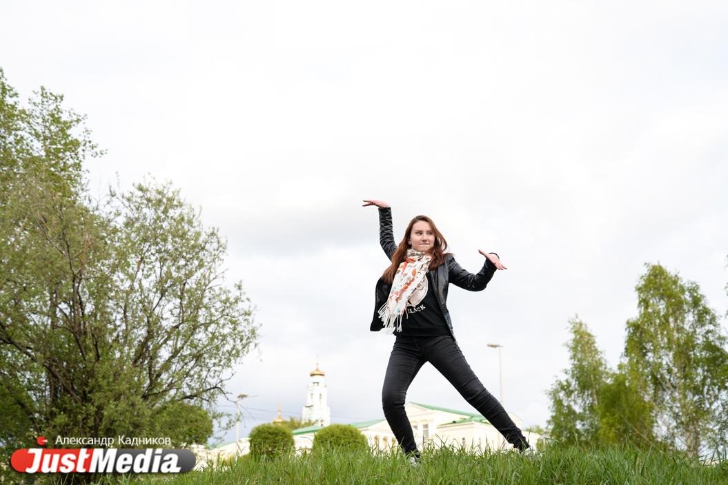 Дарья Старикова, социолог: «Не важно, будет ли завтра холодно и выглянет ли солнышко. Потому что вы сами солнышки». В Екатеринбурге +15 и дождь. ФОТО, ВИДЕО.