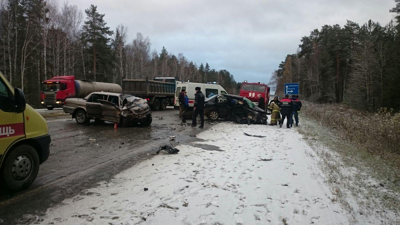 Заутро три человека погибли в 2-х ДТП вСвердловской области