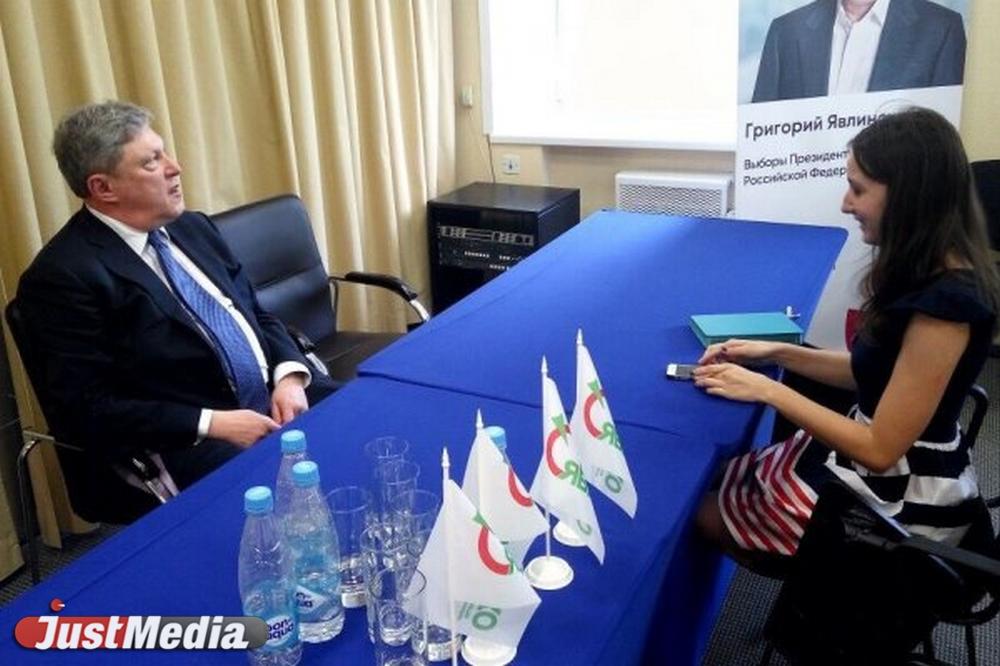 Явлинский объявил сбор подписей завыход РФ  извоенных конфликтов