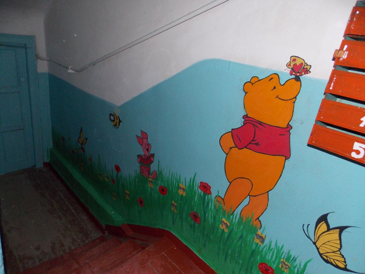 Разукрашиваем стены