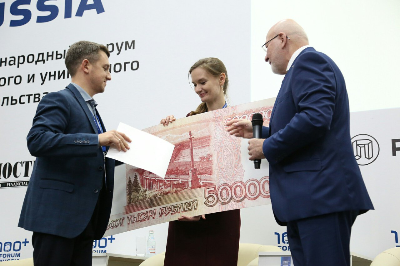 Вконкурсе наконцепцию «Екатеринбург-Сити» победило архбюро изУльяновска