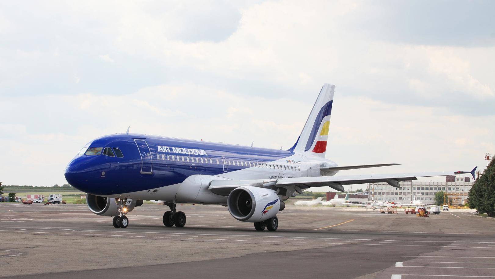 В Екатеринбург заходит новый авиаперевозчик Air Moldova