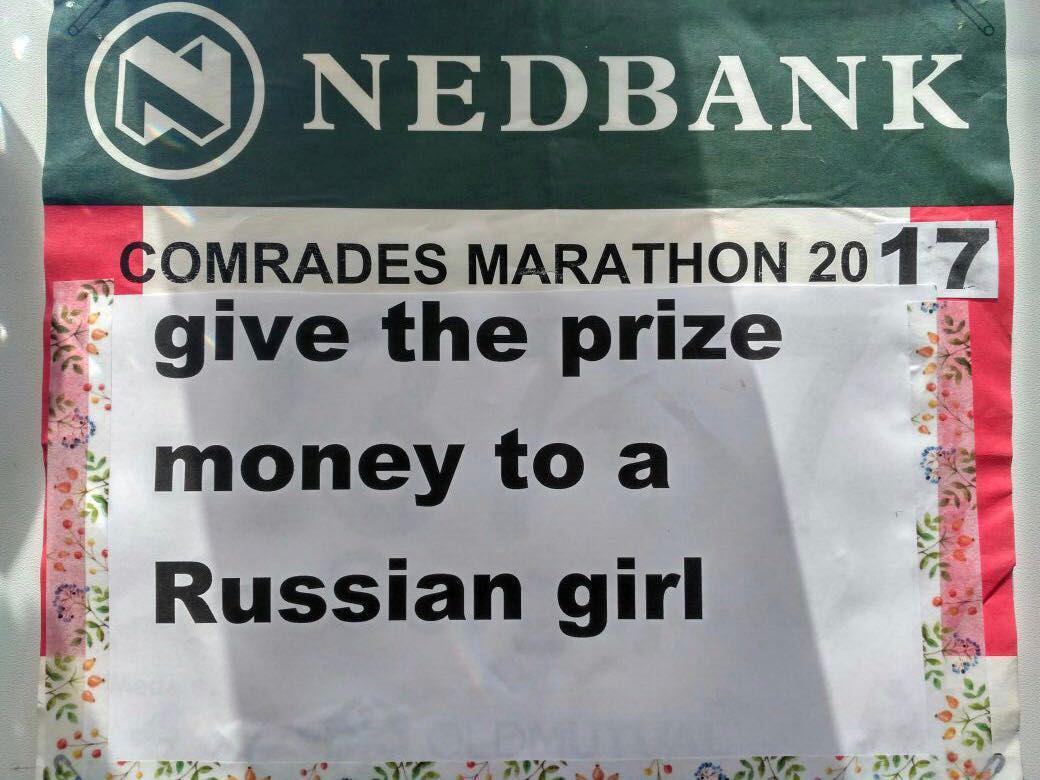 «Это наше общее дело». 50 человек под руководством заслуженного тренера Олега Харитонова пробежали 40 км по центру Екатеринбурга