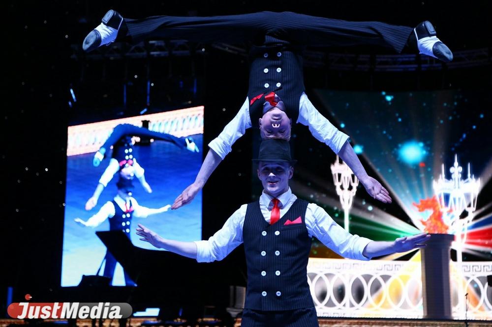 ВЕкатеринбурге подошли кконцу «Дельфийские игры 2017»