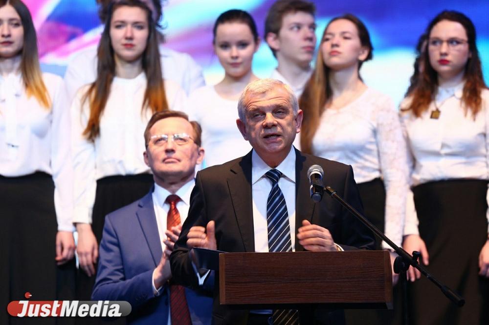 ВСвердловской области завершились «Дельфийские игры— 2017»