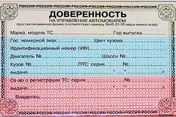 Образец подписи на доверенность на право подписи