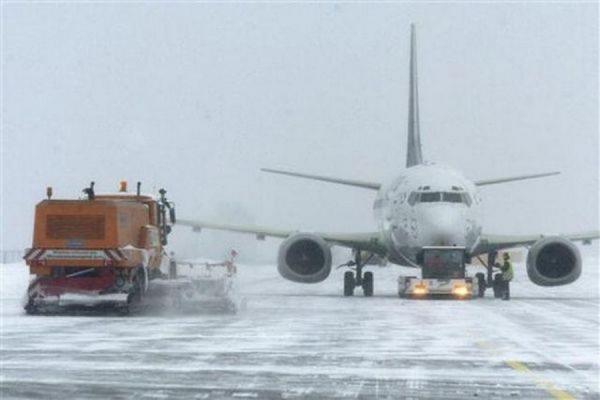 Табло аэропорта Навои Отправление ЯндексРасписания