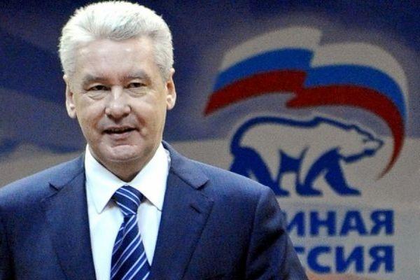 Сергей Собянин, Единая Россия