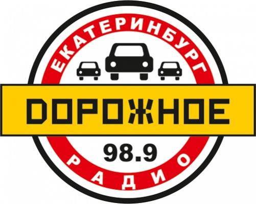 Последние новости киквидзенского района