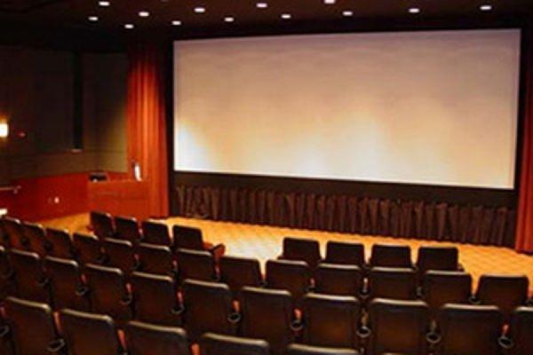 Столичные власти выставят на торги 39 кинотеатров
