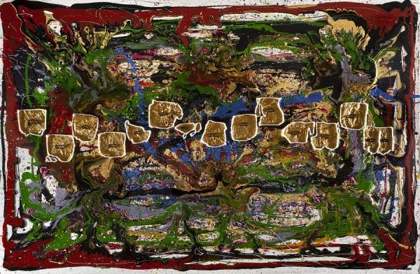 А.Клоков. Хождение по водам из серии «Библейские сюжеты», 80х120