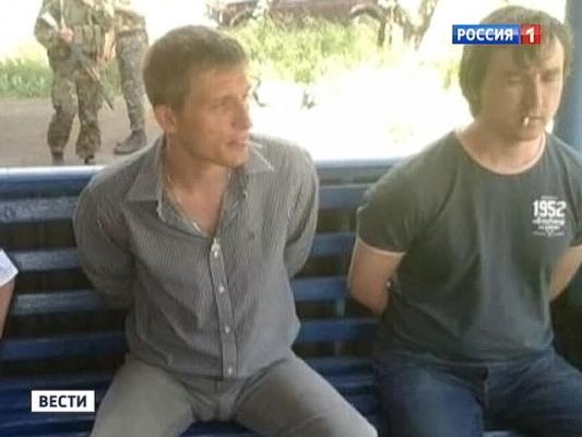 Задержанные журналисты