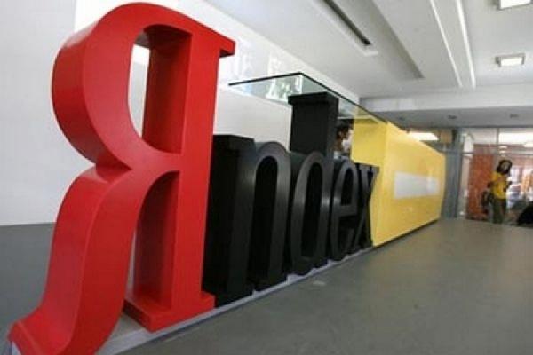 """""""Яндекс.Новости"""" могут обязать получить регистрацию СМИ"""