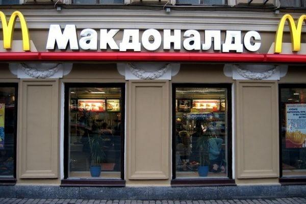 Новгородский Роспотребнадзор не собирается запрещать бургеры «Макдоналдса»